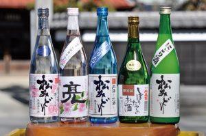 中澤酒造2015入稿