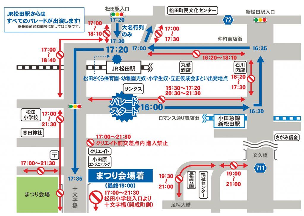 パレードコースmap