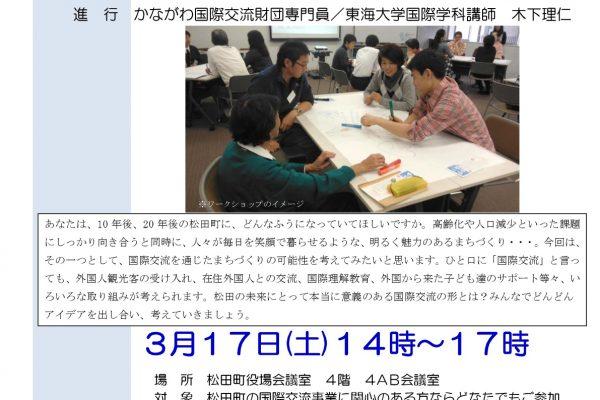 ★第7回勉強会チラシ-001